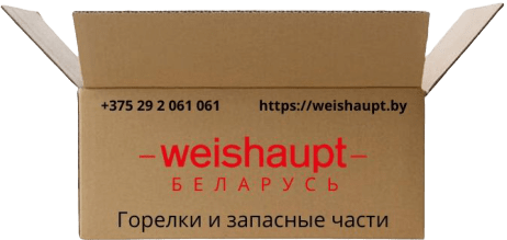 box weishaupt.by