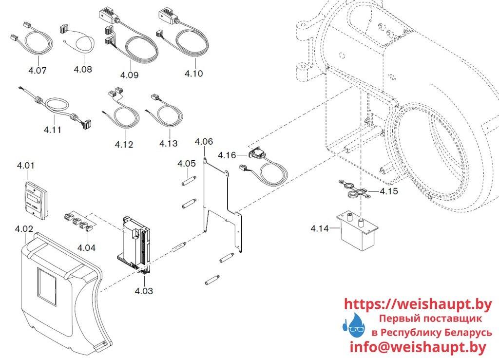 Запасные части к газовой горелке Weishaupt WM-G30/1-A/ZM-LN (W-FM 50). Схема 4.