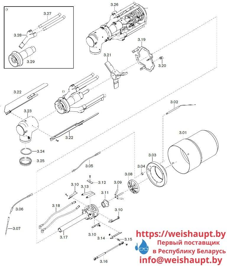 Запасные части к газовой горелке Weishaupt WM-G30/3-A/ZM-3LN (W-FM 200). Схема 3.