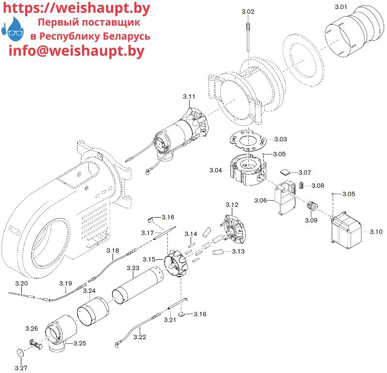 Запасные части к газовой горелке Weishaupt WM-G30/3-A/ZM (W-FM 50). Схема 3.