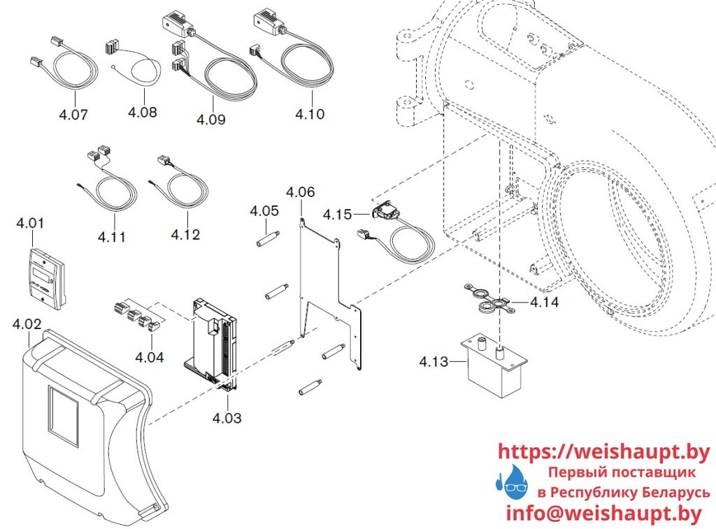 Запасные части к газовой горелке Weishaupt WM-G30/4-A/ZM (W-FM 50). Схема 4.