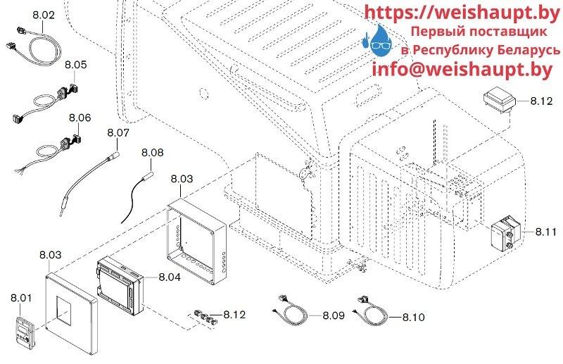 Запчасти к газовым горелочным устройствам Weishaupt WKG80/4-A ZM(H)-VSF (W-FM 100/200). Схема 8.