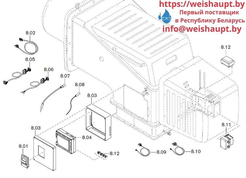 Запчасти к газовым горелочным устройствам Weishaupt WKG80/6-A ZM(H)-3SF (W-FM 100/200). Схема 8.