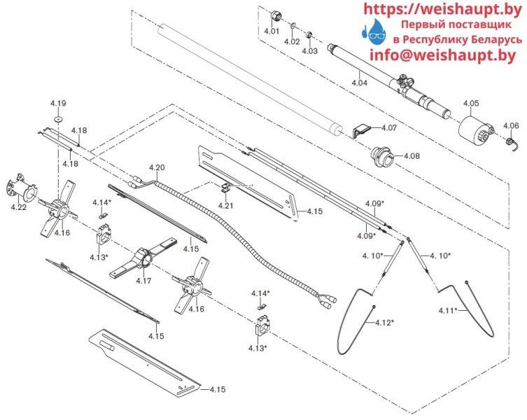 Запчасти к жидкотопливным горелочным устройствам Weishaupt WKL70/3-A. Схема 4.