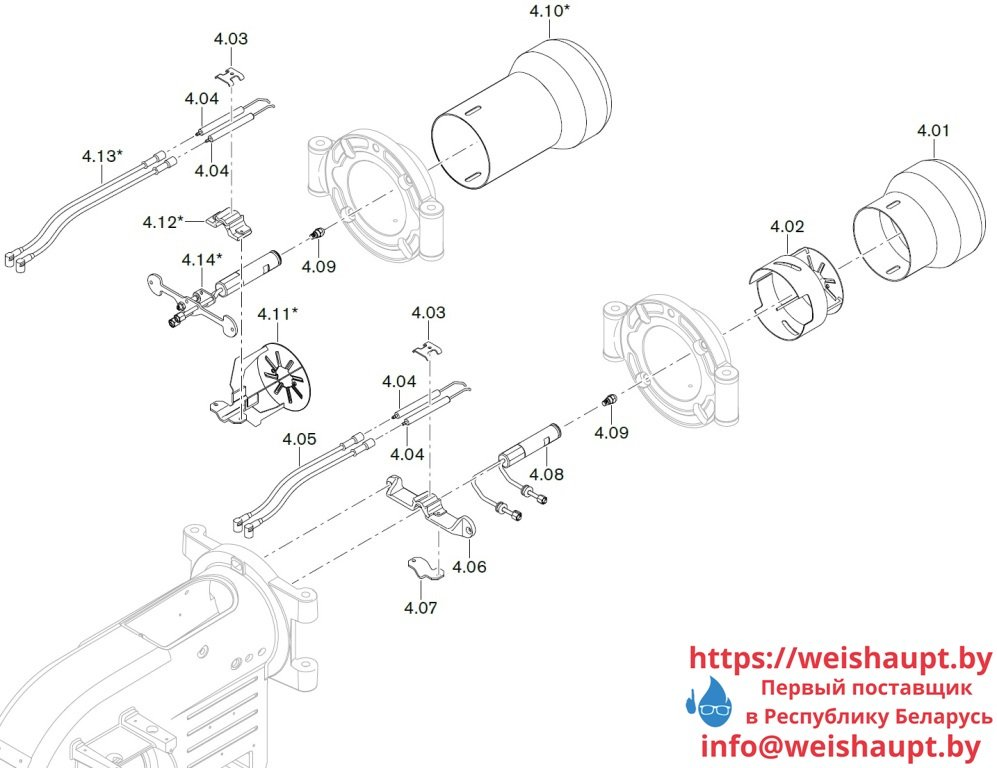 Запчасти к жидкотопливным горелочным устройствам Weishaupt WМ-L10/2-А/R. Схема 4.