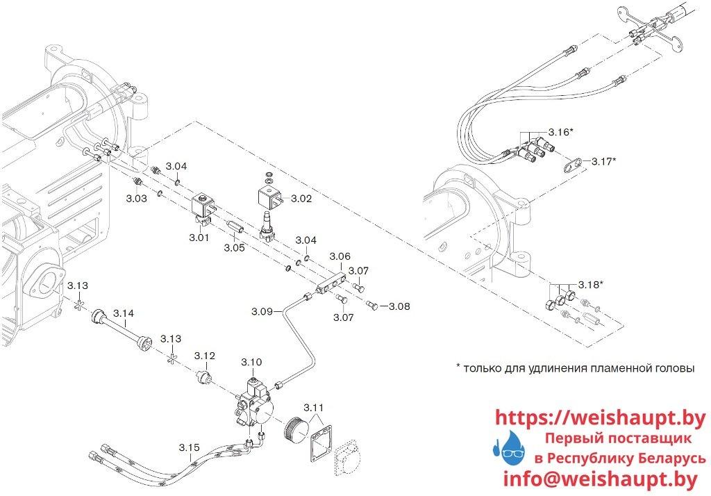 Запчасти к жидкотопливным горелочным устройствам Weishaupt WМ-L10/2-А/Т. Схема 3.