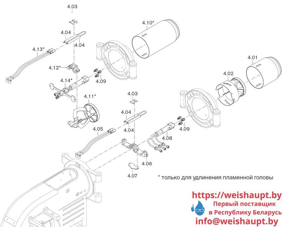 Запчасти к жидкотопливным горелочным устройствам Weishaupt WМ-L10/2-А/Т. Схема 4.
