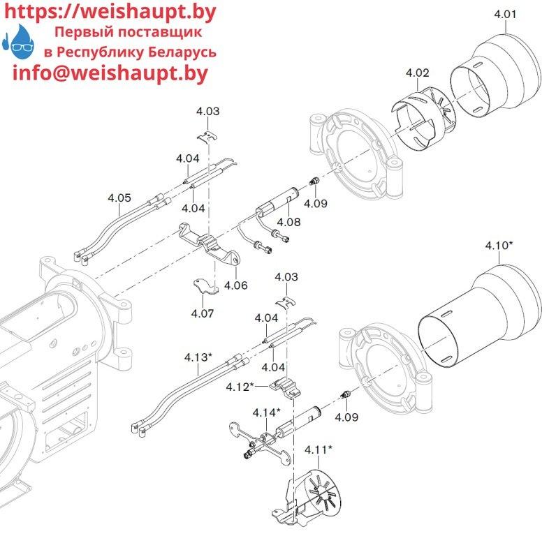 Запчасти к жидкотопливным горелочным устройствам Weishaupt WМ-L10/3-А/R. Схема 4.