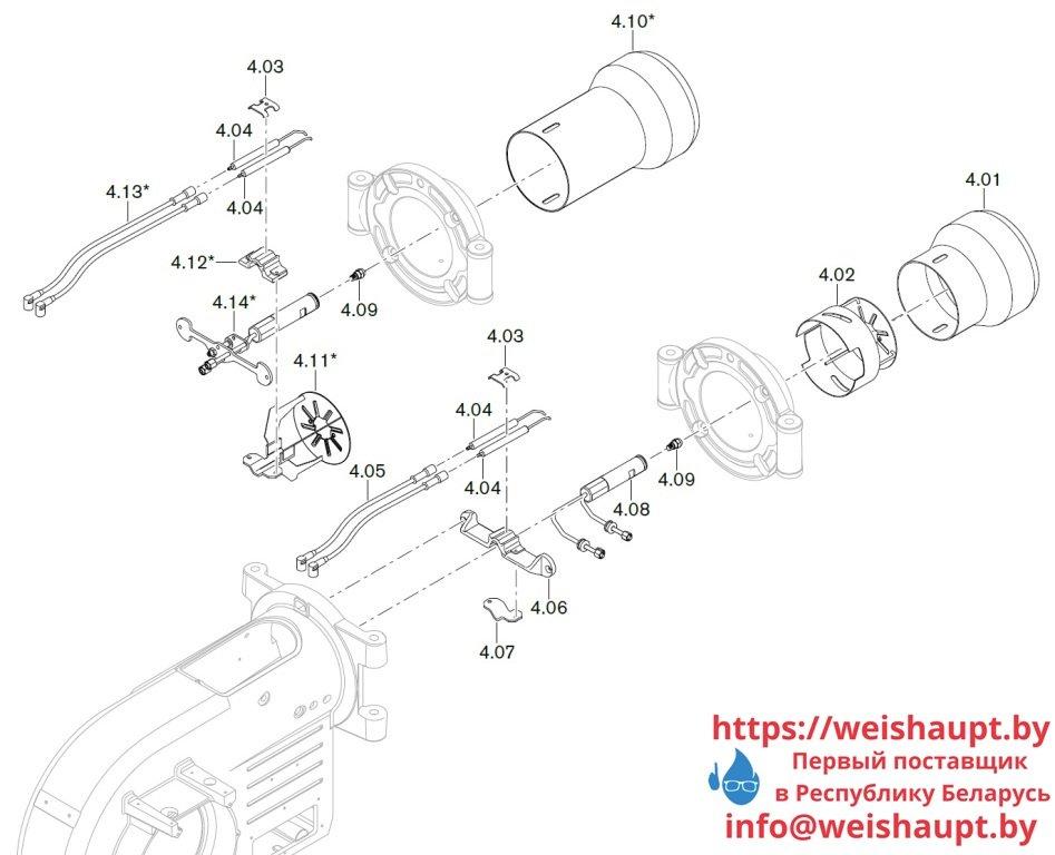 Запчасти к жидкотопливным горелочным устройствам Weishaupt WМ-L10/4-А/R. Схема 4.