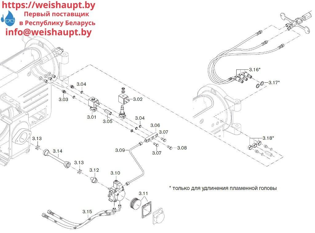 Запчасти к жидкотопливным горелочным устройствам Weishaupt WM-L10/2-A/T (W-FM 50). Схема 3.