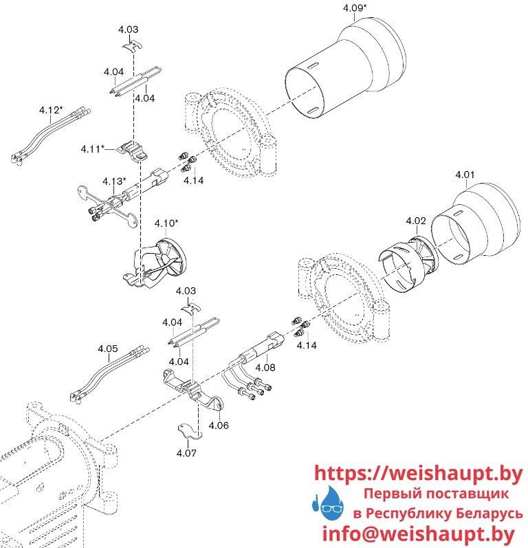 Запчасти к жидкотопливным горелочным устройствам Weishaupt WM-L10/3-A/T (W-FM 50). Схема 4.