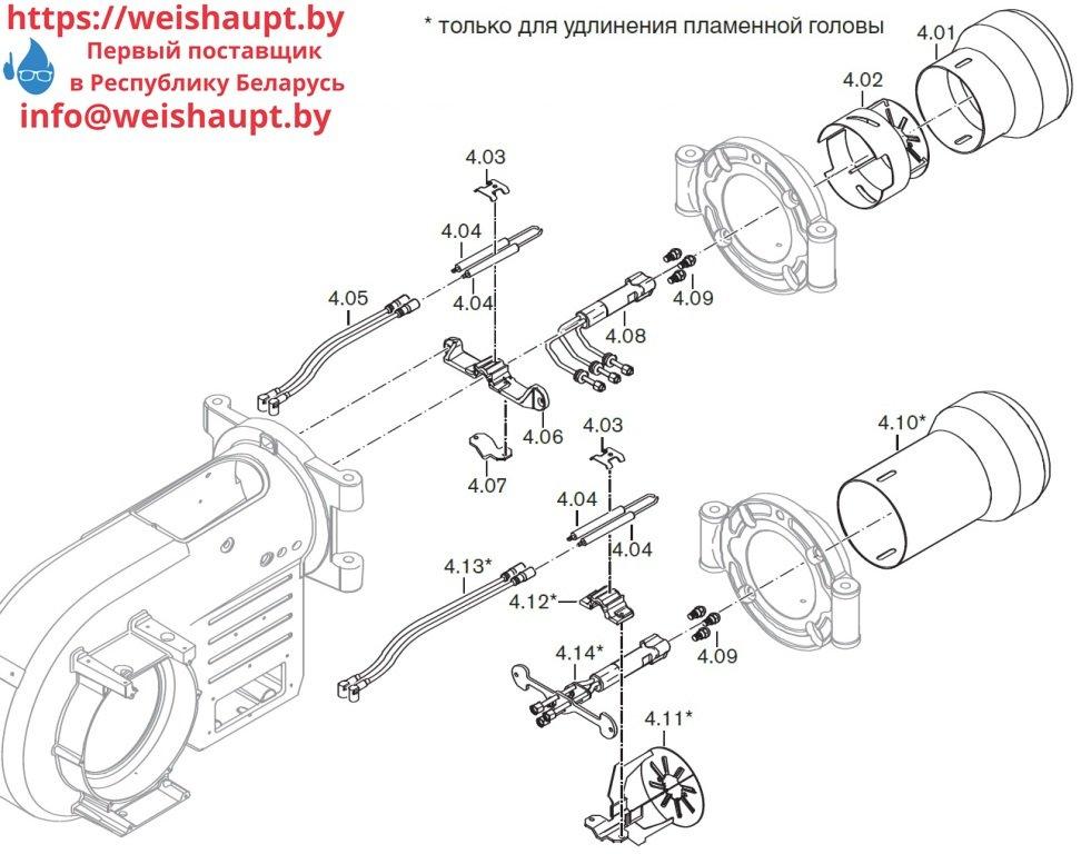 Запчасти к жидкотопливным горелочным устройствам Weishaupt WM-L10/4-A/T (W-FM 50). Схема 4.