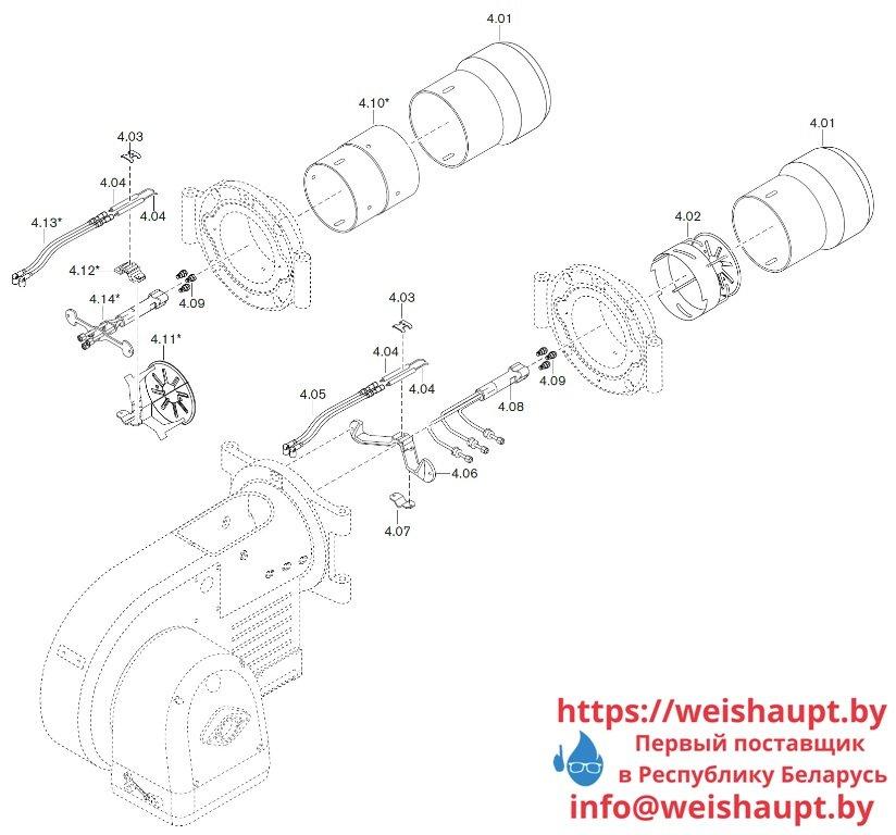Запчасти к жидкотопливным горелочным устройствам Weishaupt WM-L20/1-A/T (W-FM 50). Схема 4.