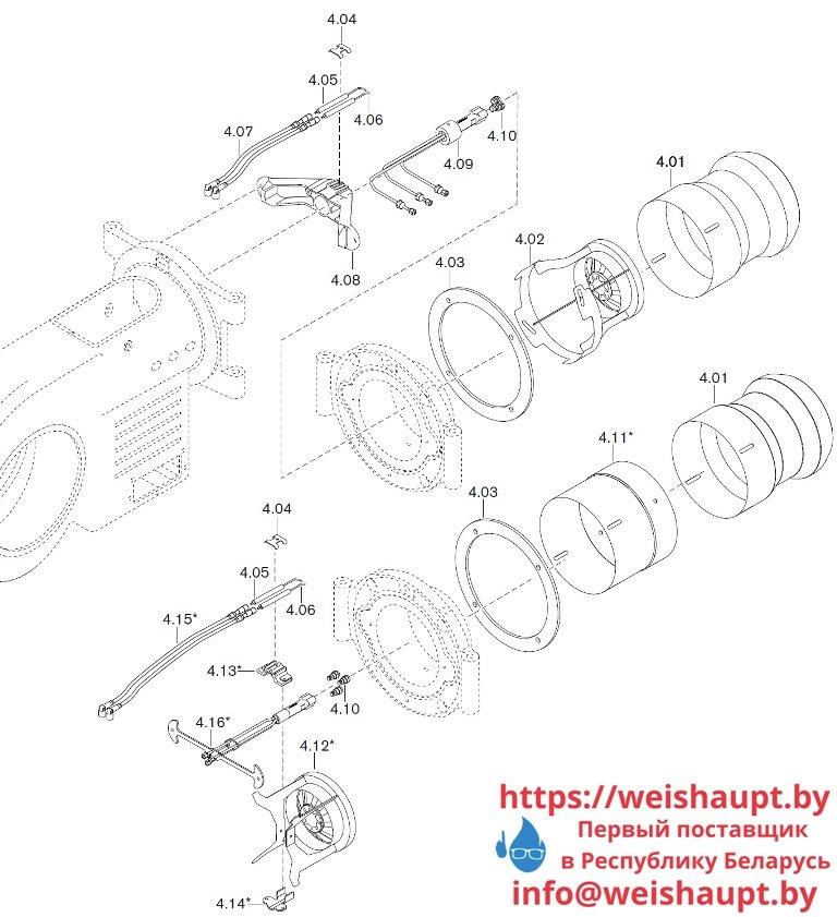 Запчасти к жидкотопливным горелочным устройствам Weishaupt WM-L30/1-A/T (W-FM 100/200). Схема 4.