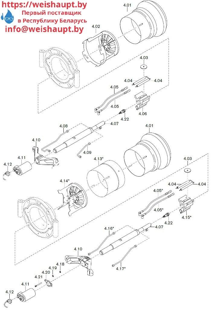 Запчасти к жидкотопливным горелочным устройствам Weishaupt WM-L30/3-A/R (W-FM 50). Схема 4.