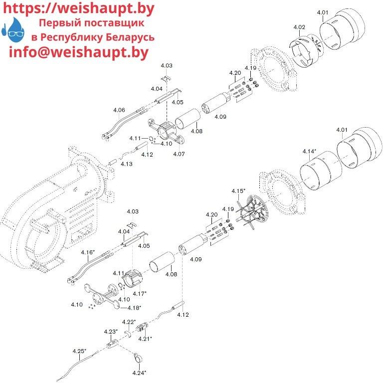 Запчасти к жидкотопливным горелочным устройствам Weishaupt WM-S10/3-A/T (W-FM 50). Схема 4.1.