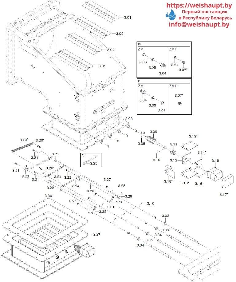 Запасные части к комбинированной горелке Weishaupt WKGL 70/1-B ZM(H) (W-FM 100/200). Схема 3.