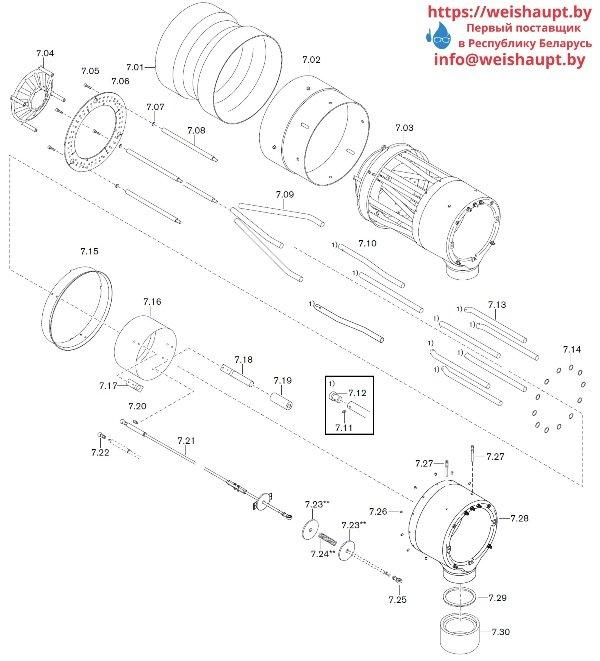 Запасные части к комбинированной горелке Weishaupt WKGL 70/1-B ZM(H) (W-FM 100/200). Схема 7.
