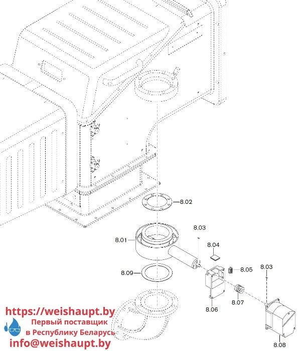 Запасные части к комбинированной горелке Weishaupt WKGL 70/1-B ZM(H) (W-FM 100/200). Схема 8.