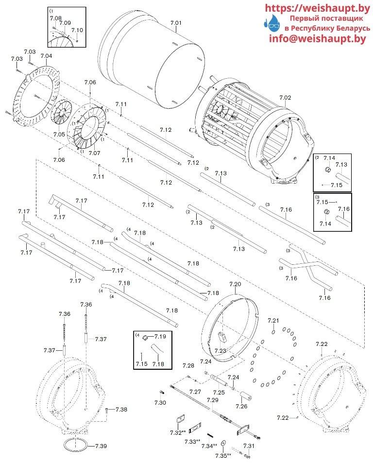 Запасные части к комбинированной горелке Weishaupt WKGMS 80/3-A ZM(H)-1SF (W-FM 100/200). Схема 7.