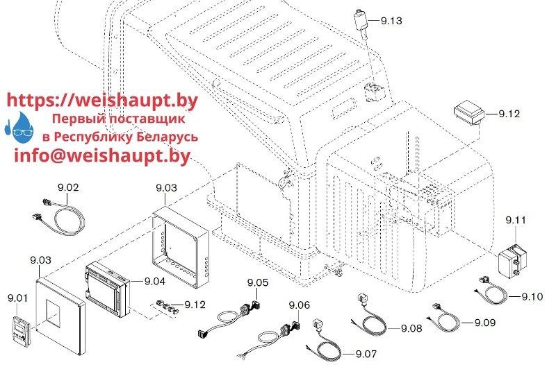 Запасные части к комбинированной горелке Weishaupt WKGMS 80/3-A ZM(H)-1SF (W-FM 100/200). Схема 9.