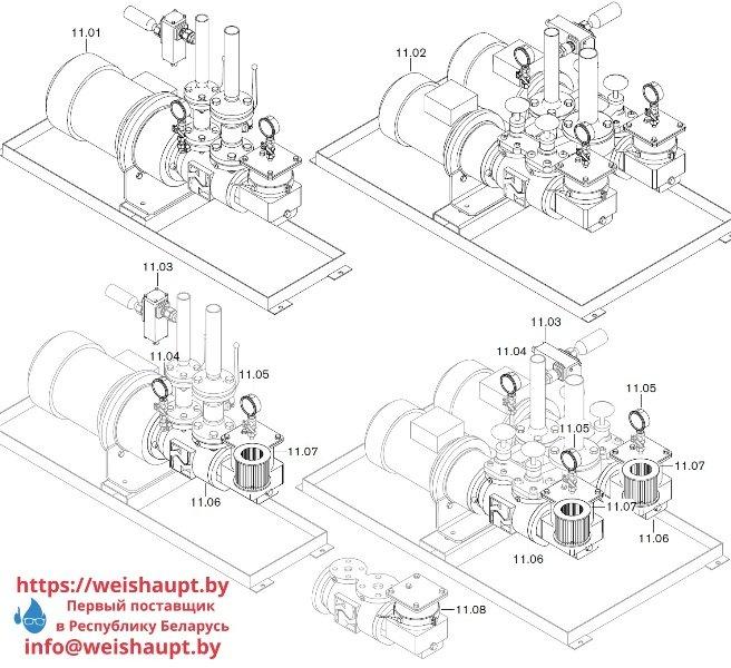 Запасные части к комбинированной горелке Weishaupt WKGMS 80/3-A ZM(H)-NR (W-FM 100/200). Схема 11.