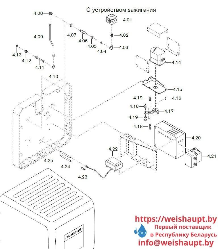 Запасные части к комбинированной горелке Weishaupt WKGMS 80/3-A ZM(H)-NR (W-FM 100/200). Схема 4-1.