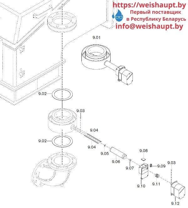 Запасные части к комбинированной горелке Weishaupt WKGMS 80/3-A ZM(H)-NR (W-FM 100/200). Схема 9.