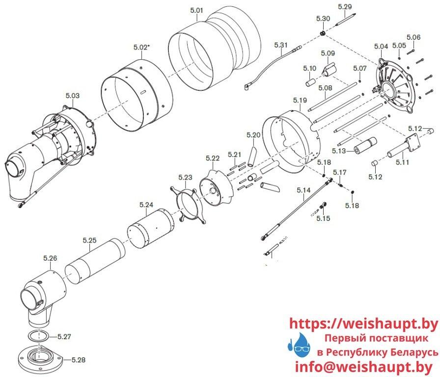 Запасные части к комбинированной горелке Weishaupt WKmono-GL80/1-A/ZM-R-NR. Схема 5.