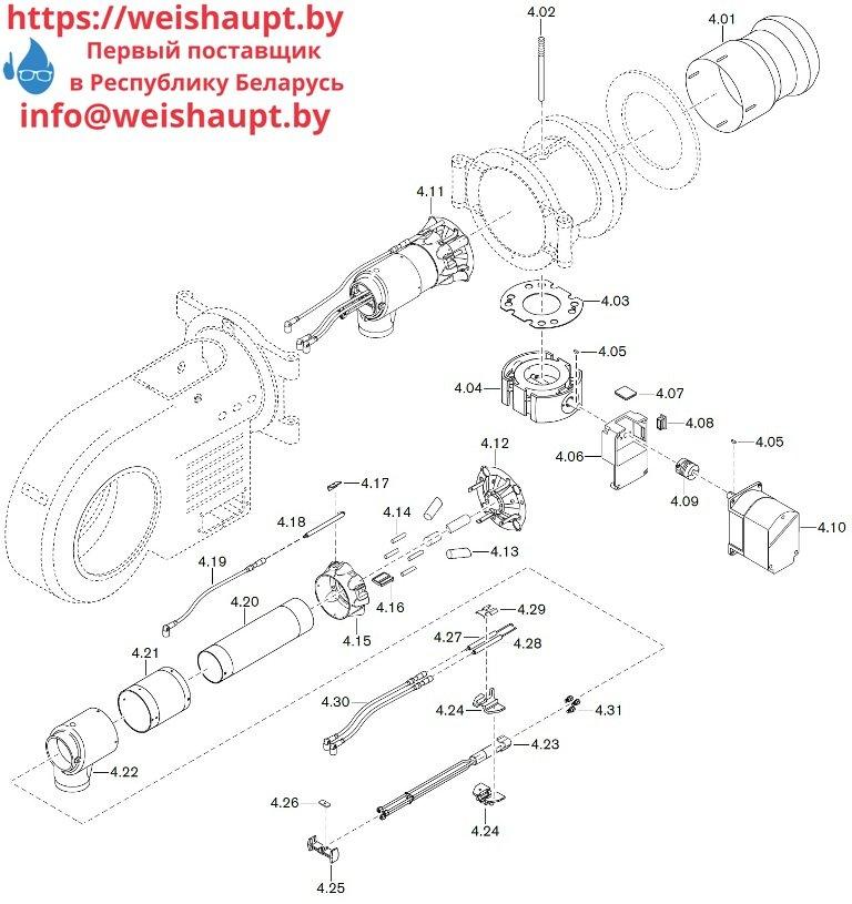 Запасные части к комбинированной горелке Weishaupt WM-GL30/1-A/ZM-T (W-FM 100/200). Схема 4.