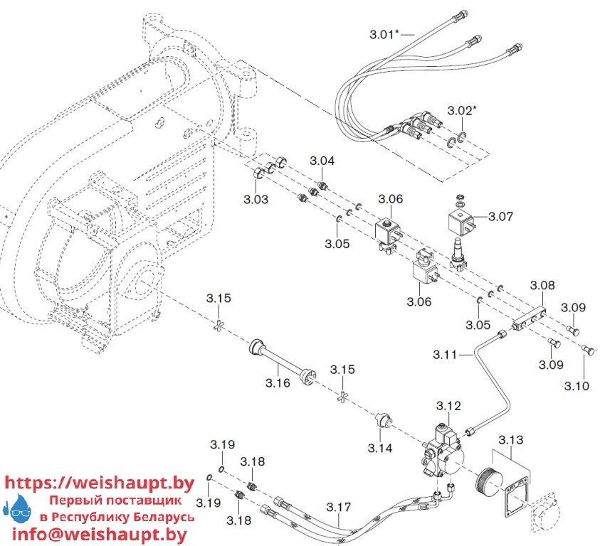 Запасные части к комбинированной горелке Weishaupt WM-GL10/2-A/ZM-T (W-FM 54). Схема 3.