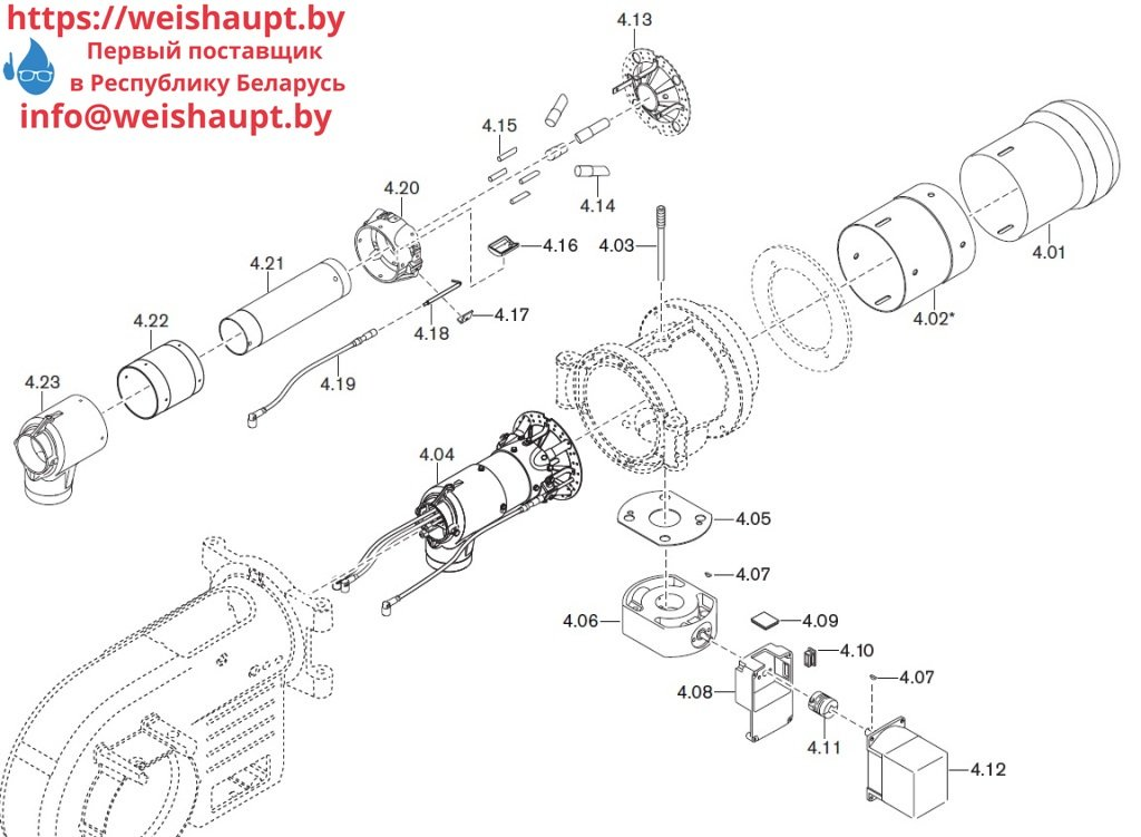 Запасные части к комбинированной горелке Weishaupt WM-GL10/4-A/ZM-T (W-FM 54). Схема 4.