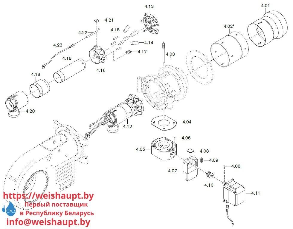 Запасные части к комбинированной горелке Weishaupt WM-GL20/2-A/ZM-R (W-FM 54). Схема 4.