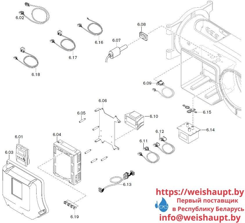 Запасные части к комбинированной горелке Weishaupt WM-GL20/3-A/ZM-T (W-FM 100/200). Схема 6.