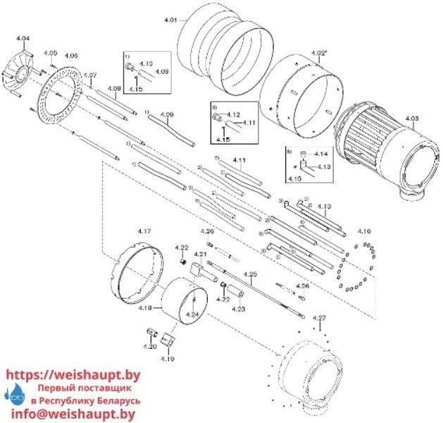 Запчасти к газовым горелочным устройствам Weishaupt G50/2-A ZM-NR. Схема 4.