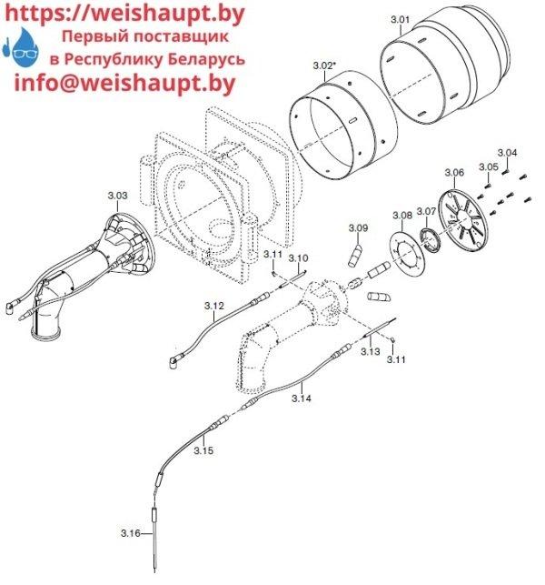 Запчасти к газовым горелочным устройствам Weishaupt G70/2-A ZM-LN. Схема 3.