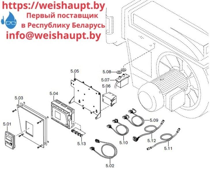 Запчасти к газовым горелочным устройствам Weishaupt G70/2-A ZM-LN. Схема 5.