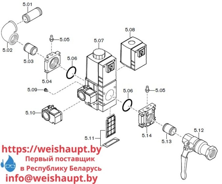 Запчасти к газовым горелочным устройствам Weishaupt WG10.../1-D LN. Схема 5.