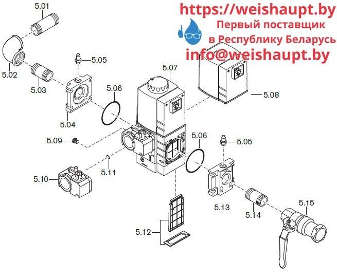 Запчасти к газовым горелочным устройствам Weishaupt WG20.../1-C Z-LN. Схема 5.
