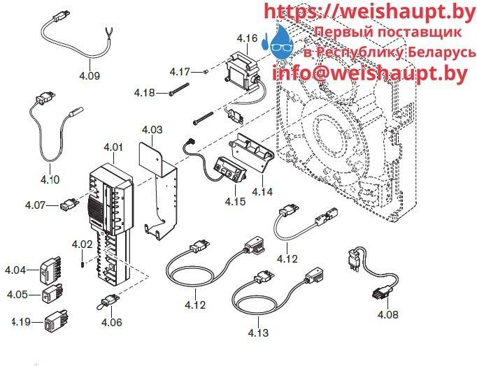 Запчасти к газовым горелочным устройствам Weishaupt WG20.../1-C ZM-LN. Схема 4.