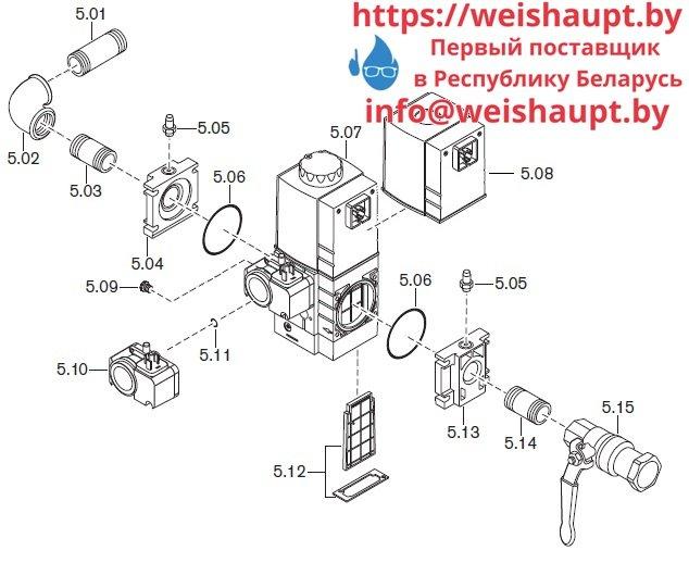 Запчасти к газовым горелочным устройствам Weishaupt WG20.../1-C ZM-LN. Схема 5.