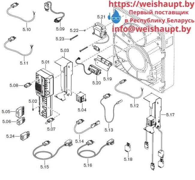 Запчасти к газовым горелочным устройствам Weishaupt WG30.../1-C ZM-LN. Схема 5.