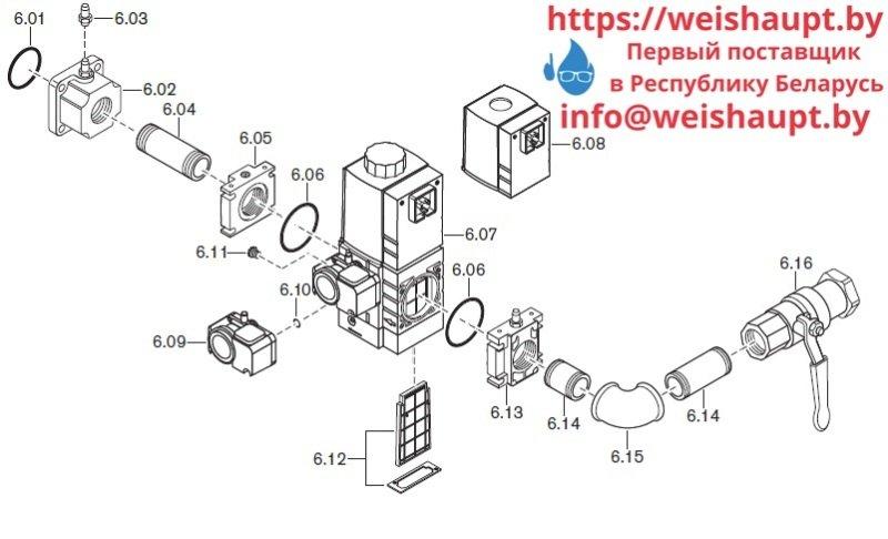 Запчасти к газовым горелочным устройствам Weishaupt WG30.../1-C ZM-LN. Схема 6.