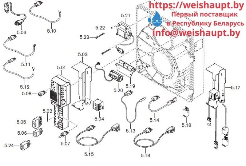 Запчасти к газовым горелочным устройствам Weishaupt WG40.../1-A ZM-LN. Схема 5.