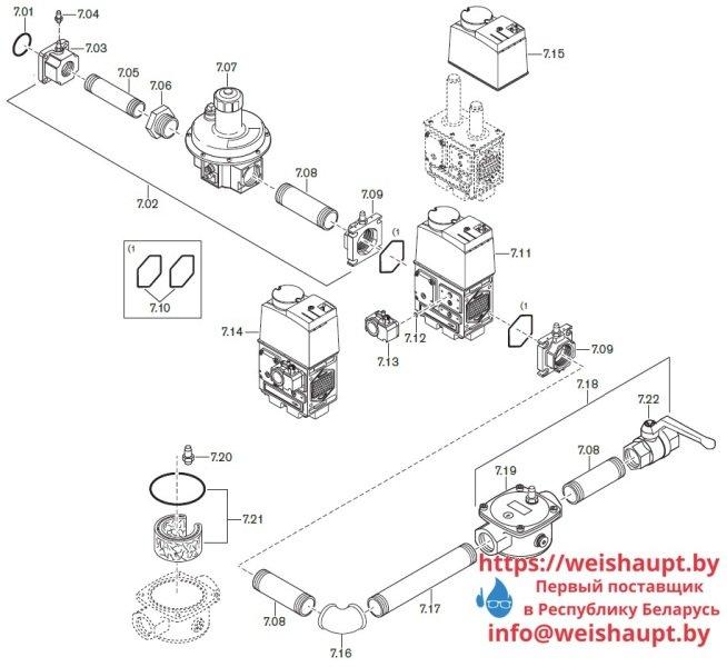 Запчасти к газовым горелочным устройствам Weishaupt WG40.../1-A ZM-LN. Схема 7.