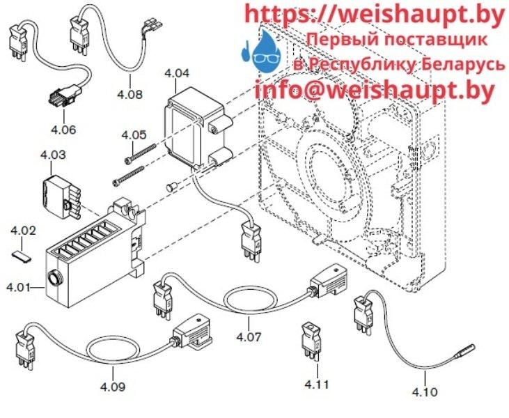 Запчасти к газовым горелочным устройствам Weishaupt WG5.../1-A LN. Схема 4.