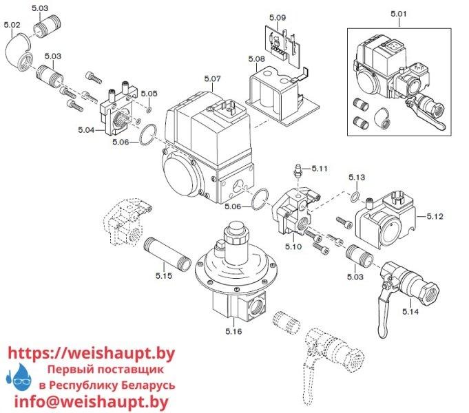 Запчасти к газовым горелочным устройствам Weishaupt WG5.../1-A LN. Схема 5.