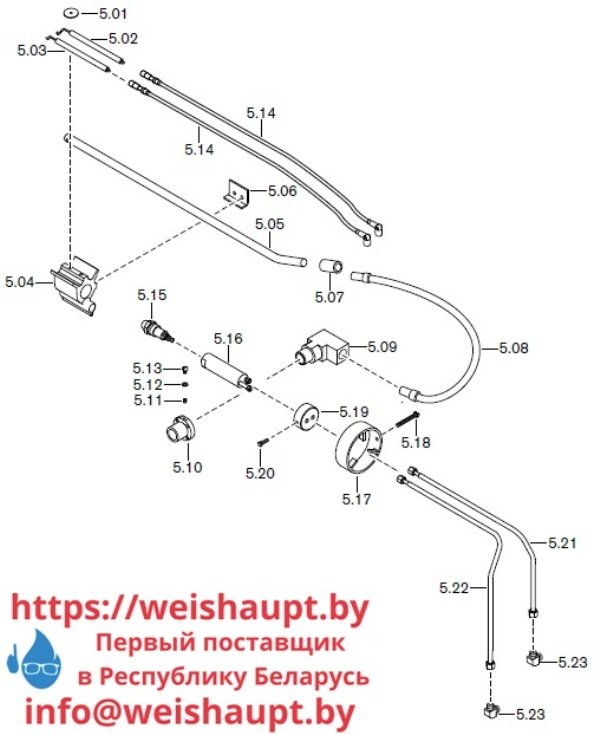 Запасные части к комбинированной горелке Weishaupt RGL30/2-A ZM-NR (W-FM 100/200). Схема 5.