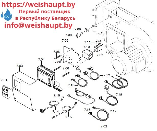 Запасные части к комбинированной горелке Weishaupt RGL30/2-A ZM-NR (W-FM 100/200). Схема 7.