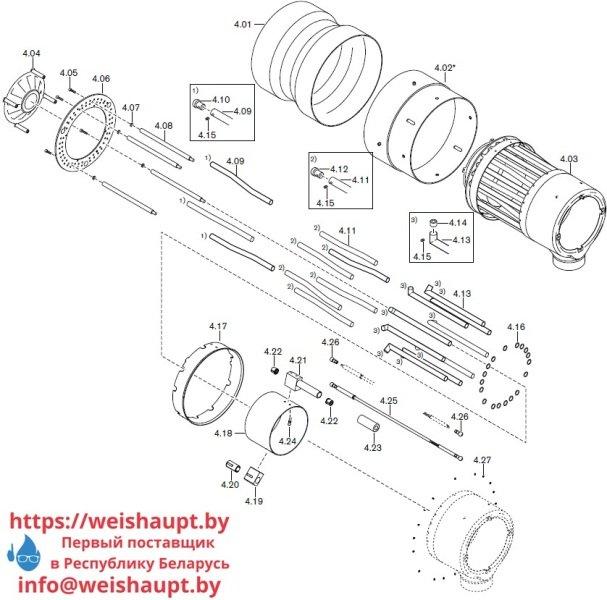 Запасные части к комбинированной горелке Weishaupt RGL50/2-A ZM-NR (W-FM 100/200). Схема 4.
